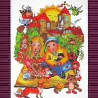 pohlednice pohádky